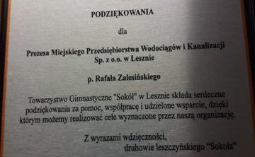 """Leszczyński """"Sokół"""" podziękował swoim darczyńcom!"""